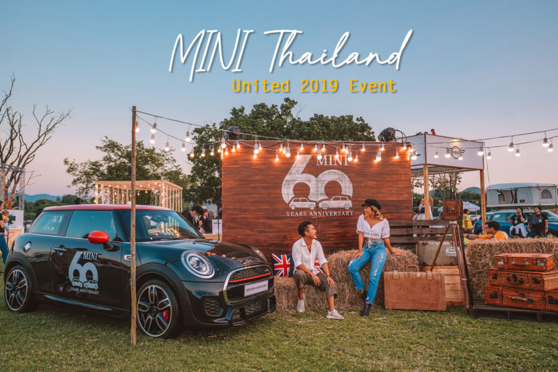 MINI THAILAND UNITED 2019 EVENT